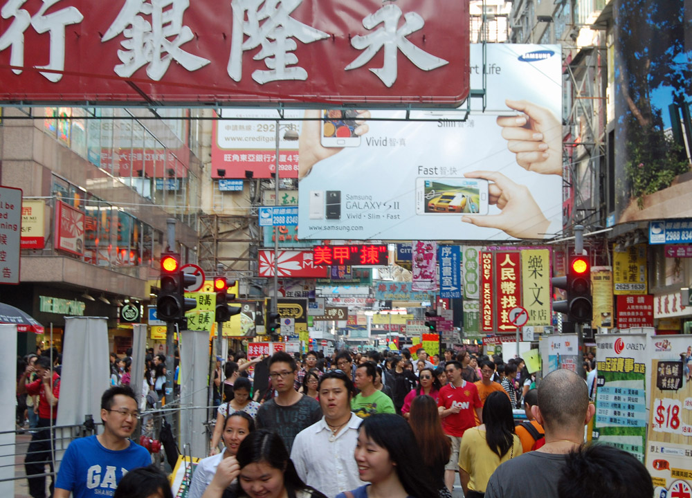 Mongkok Hong Kong, Cheapest Thai VISA Runs from Bangkok Thailand