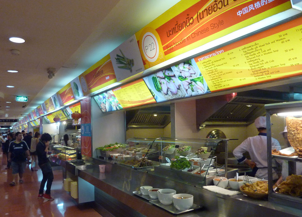 Bangkok Mall Food Court