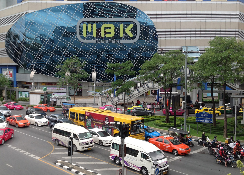 MBK Mahboonkrong Shopping Mall, Top 10 Bangkok Attractions, Experiences Thailand