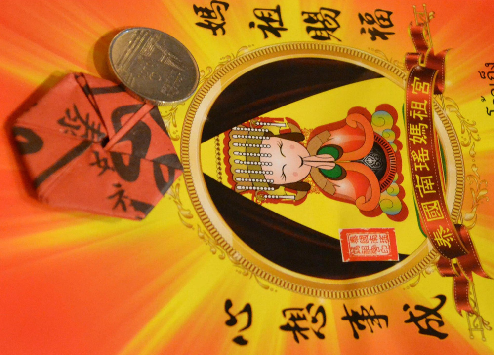 Chinese Lucky Coins, Kin Jay Chinese Vegetarian Festival Bangkok Thailand