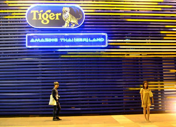 Tiger Beer Garden Thai(ger)Land, Central World Christmas Tree. Beer Gardens. Bangkok