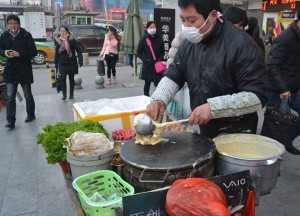 Chinese Breakfast Crepe, Chinese Street Food in China, Xian