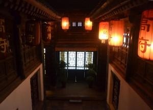 Gao Grand Courtyard, Top Attractions in Xian China (Shaanxi)