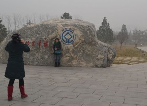 Qin Shi Huang Tomb, Top Attractions in Xian China (Shaanxi)
