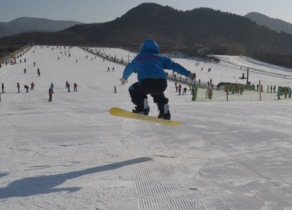 Snowboarding at Nanshan Ski Village, Best of Travel 2013 Highlights Asia