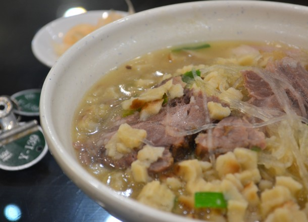 Mutton Flatbread Stew, Eating in Xian Muslim Quarter, Street Food and Restaurants