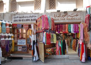 Silk Souks Near the Creek, Two Day Dubai Stopover, Emirates (UAE)