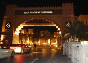Souk Madinat Jumeira, Two Day Dubai Stopover, Emirates (UAE)