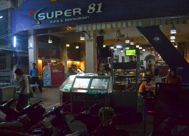 Roadside BBQ Front, Super 81 Restaurant Mandalay, Best Restaurants Myanmar