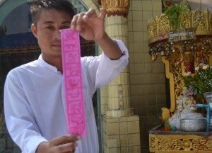 List of Burmese Zodiac, Sule Pagoda in Yangon Downtown, Myanmar
