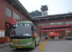 Bus Station, Zhangjiajie to Fenghuang, Phoenix Ancient City
