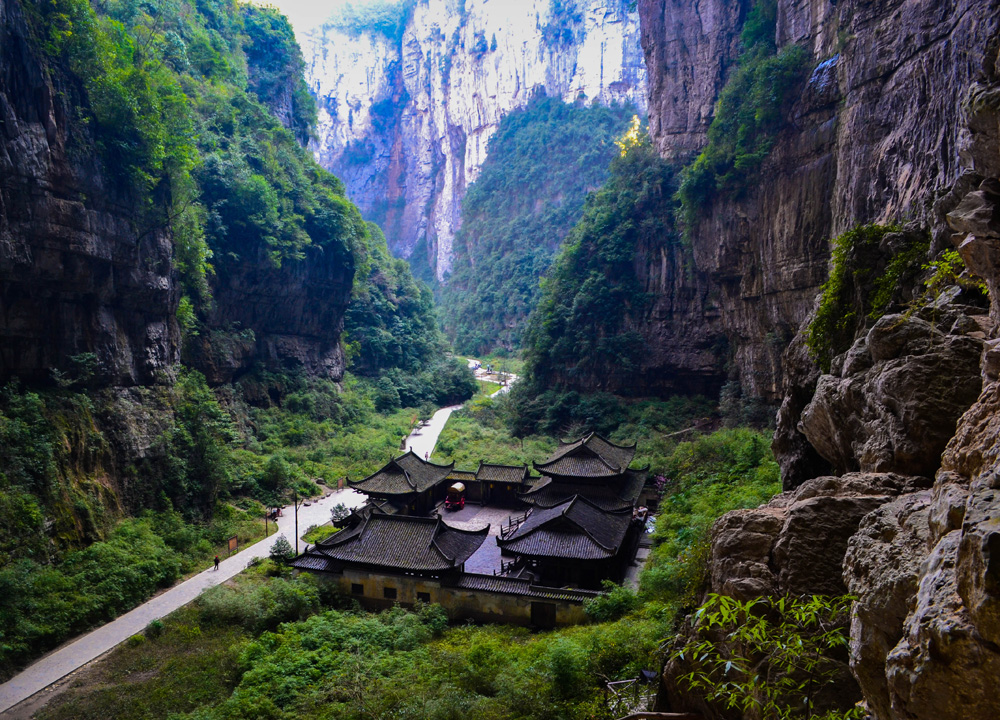 Chongqing to Wulong Karst Day Tour by Bus (Independently)