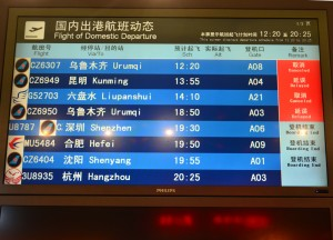Delayed Flights, Long Distance Travel in China Beginners