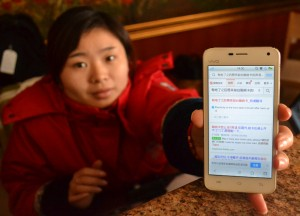 Chinese Translation App, Long Distance Travel in China Beginners