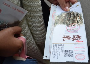 Two Day Tickets, Zhangjiajie to Fenghuang, Phoenix Ancient City
