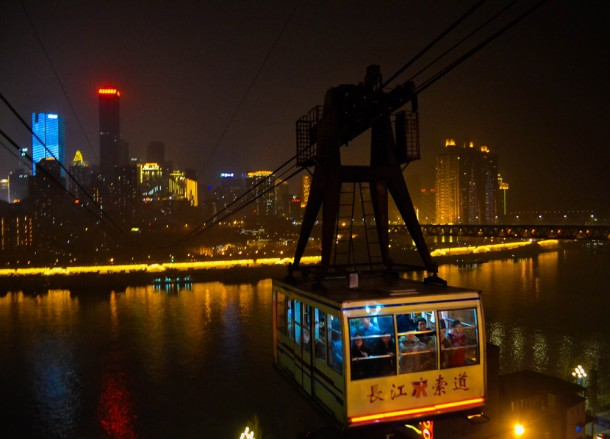 Chongqing Cablecar Night, Long Distance Travel in China Beginners