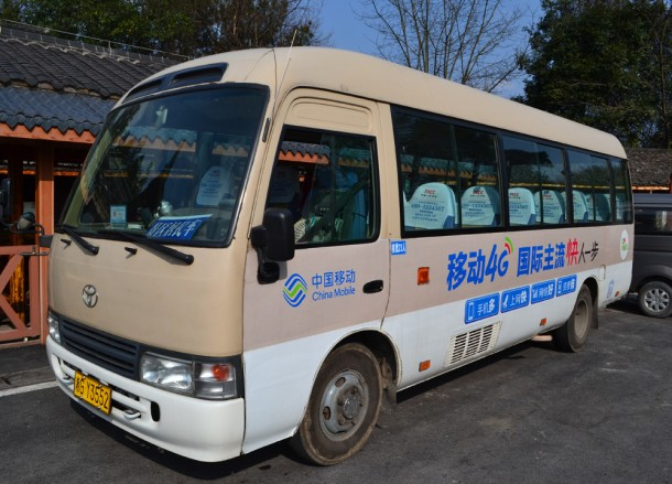 Buses and Minivans, Travel to Zhangjiajie National Park
