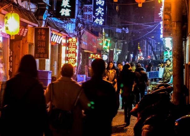Changsha Taiping Street, Top Attractions in Hunan China