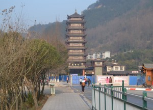 Entrance Building, Travel to Zhangjiajie National Park
