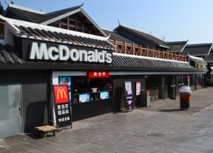 McDonalds Restaurant, Travel to Zhangjiajie National Park