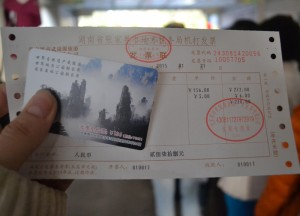 Tickets Low Season, Travel to Zhangjiajie National Park