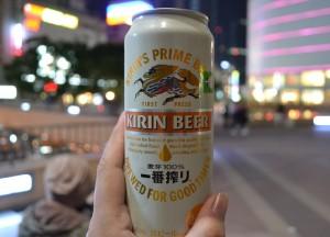 Kirin Beer, 2 Week JR Pass, Japan Train Travel
