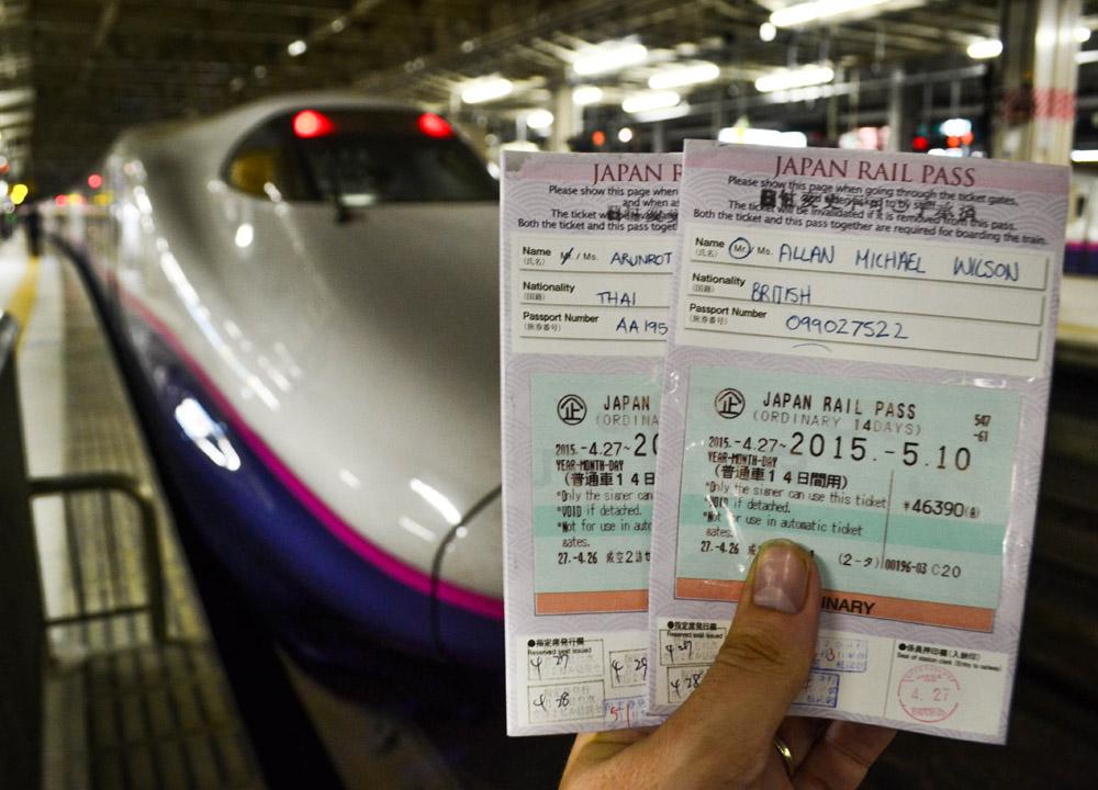 Jr rail pass deals
