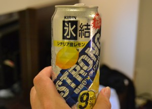 Kirin Strong Chu Hi, Best Beers and Alcohols in Asia
