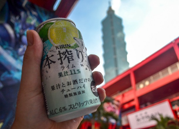 Kirin Brand of Japan, Best Beers and Alcohols in Asia