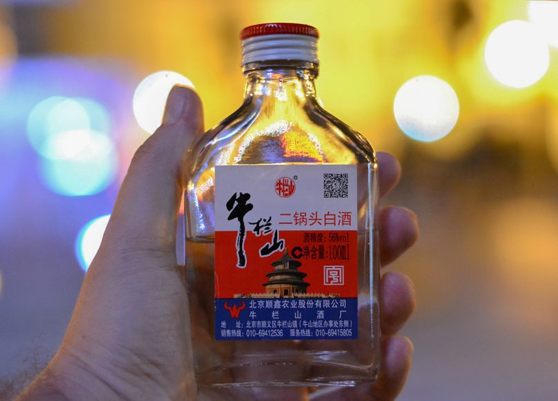 Drinking Baiju in China Best Alcohols in Asia
