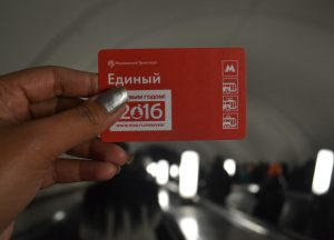 Metro Card, Moscow Airport to City Centre