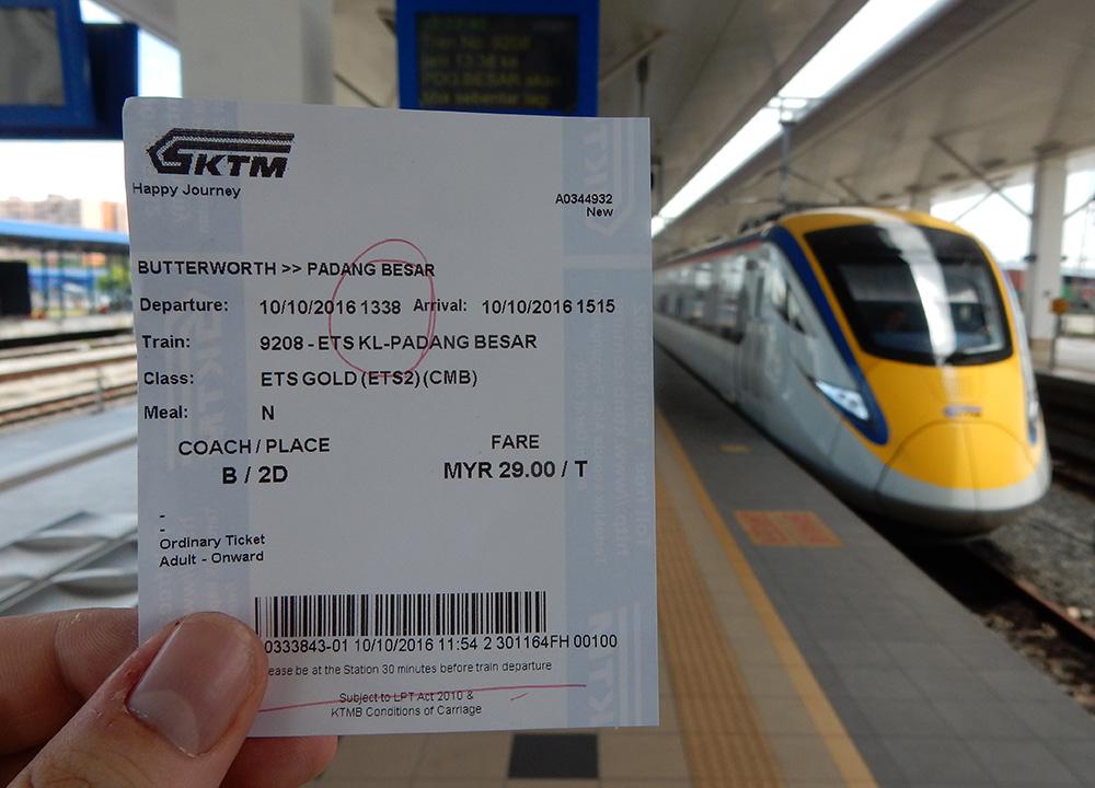 Singapore To Thailand By Train The Long Haul Train To Bangkok