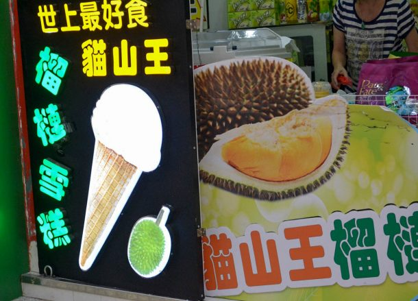 Ice Cream Shop, Best Macanese Foods and Eating in Macau Chinese Cantonese Portuguese