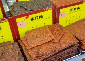 Spicy Pork Jerky, Best Macanese Foods and Eating in Macau Chinese Cantonese Portuguese