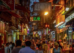 Shopping Streets, Top 10 Tourist Attractions in Macau