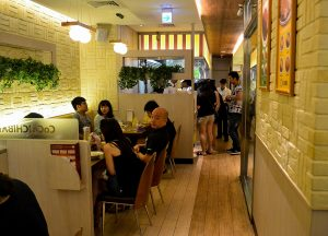 Ximen Curry House, Coco Ichibanya World's Best Curry House Franchise
