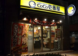 Local Tokyo Coco Ichibanya World's Best Curry House Franchise