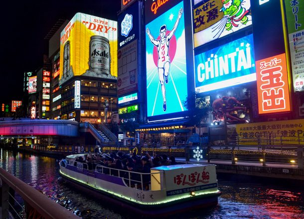 Dōtonbori Canal, Marriott Miyako Hotel, Best Views of Osaka
