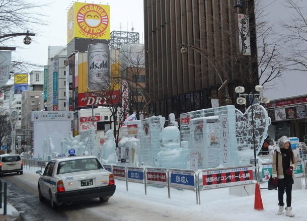 Susukino ice sculptures, JR Japan Rail Pass Travel in Winter February Snow