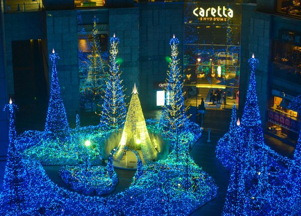 Caretta Shiodome Lights, JR Japan Rail Pass Travel in Winter February Snow