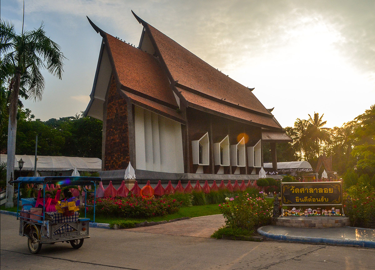 Top Attractions In Korat City Centre Tourist Guide To The
