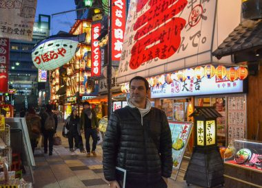 Lost in Translation. Top Tourist Attractions in Osaka Japan