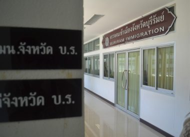 Visa Services Buriram, Thai VISA Extension at Immigration Offices Outside of Bangkok incl. Isaan