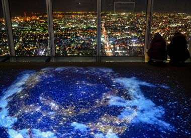 Observation Deck, Top Tourist Attractions in Osaka Japan