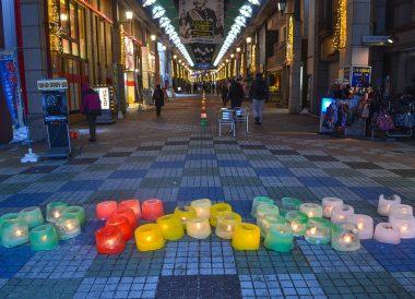 Candle Lanterns, Travel to the Otaru Light Festival in Hokkaido Japan on JR Pass